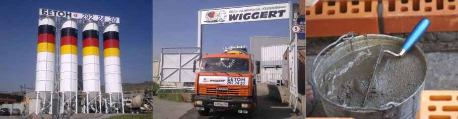 WiggertBeton